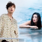 The legend of the blue sea [OST videos].
